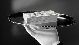 国信证券懵了:自掏6亿接盘可转债 20万散户集体弃购