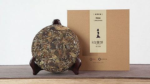市集|传统工艺纯日光萎凋 2015年白露饼