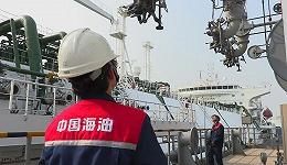 【工业能源快报】中海油近五年查处违纪违规干部1077人次