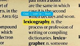 《牛津英语词典》探秘:世界上最大的词典能否活过互联网的冲击?