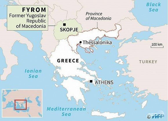 Image result for macedonia greece map