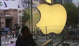 """【科技早报】苹果下月将把股东回报规模提高  """"美团打车""""被要求整改"""