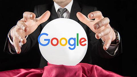 有什么人生困惑?谷歌能让全世界的作家一起给你解答
