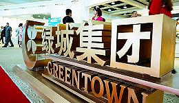 【独家】绿城转让北京石景山地王部分股权 远洋、新城接盘