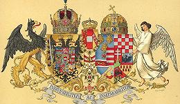 奥地利君主复辟派眼中的当代政治