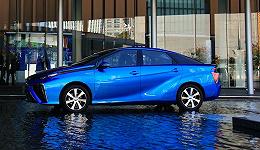 丰田的氢燃料电池车计划正在迅速推进