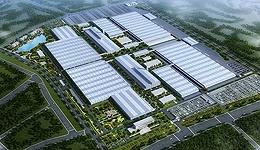 长安汽车砸下200亿的南京新能源生产基地动工了