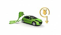 快看 | 2017年新能源车结算补助66.4亿 北汽新能源获补贴最多