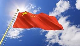全国性宗教团体共同倡议:在宗教活动场所升挂国旗