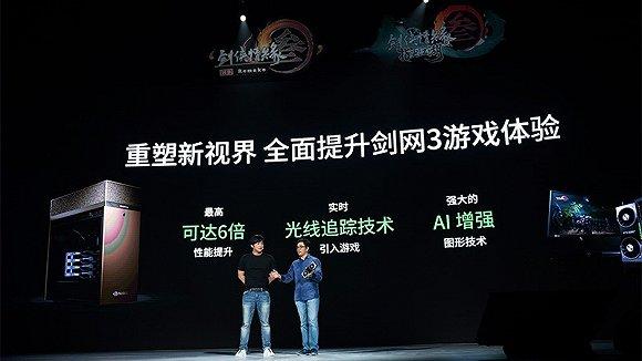 英伟达新显卡亮相中国 但光线追踪技术普及是个问题