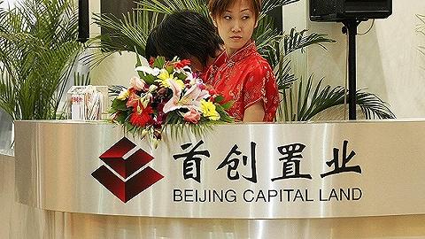 首创置业第3次撤回IPO申请 房企回A艰难