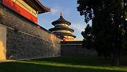 北京第三轮城南计划启动: 承接首都功能转移 支持雄安建设