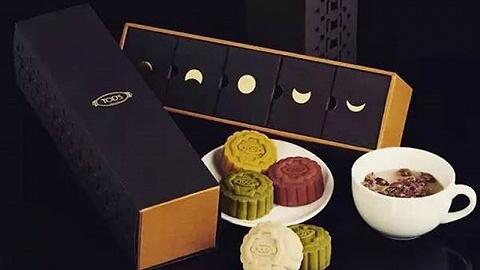 中秋未到,爱上中国节的奢侈品牌已把月饼送到家