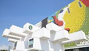 隈研吾为星巴克设计了一家新门店 是集装箱做的
