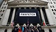 奢侈品电商Farfetch上市首日大涨42.25%