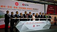 广深港高铁香港段今日举行开通仪式