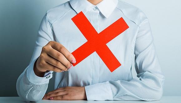 监管部门层层追责旧案:中行邮储招行以身犯险被罚