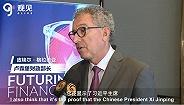 卢森堡财长:欧洲期待增加对华金融服务投资