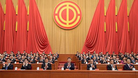 中國工會第十七次全國代表大會在京開幕 習近平李克強栗戰書汪洋趙樂際韓正到會祝賀 王滬寧代表黨中央致詞