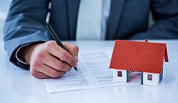 西安市31家房产经纪机构违规被处罚
