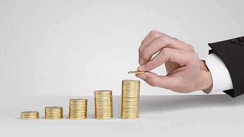 本周哪些银行理财产品值得买 产品最高收益可达10.5%