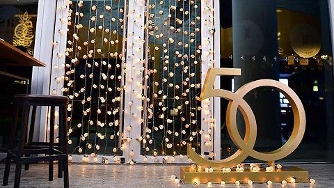 璞富腾50周年,这个世界最大的独立酒店联盟就像一家精品百货公司