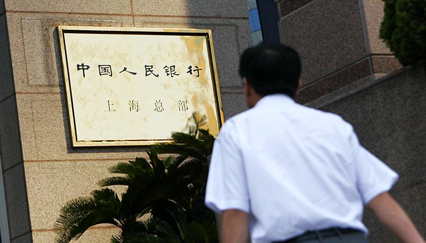 央行上海总部官员:改善中小微企业融资环境已初见成效