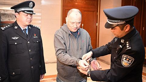 红通逃犯郑泉官被从美国遣返 中国已追回外逃人员超4000人
