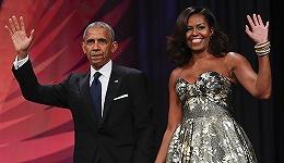 米歇尔·奥巴马回忆录《蜕变》:种族、婚姻与政治的丑陋面