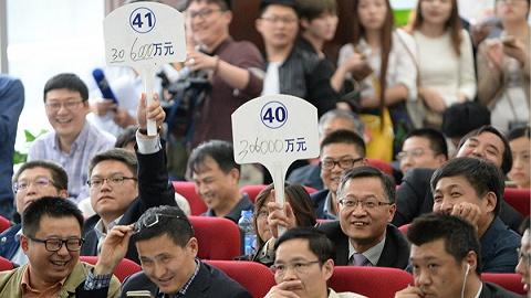 北京迎来年末土拍高潮,单日揽金超316亿