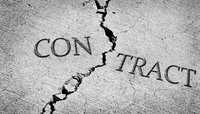 西南证券质押违约踩雷11.7亿,业绩承压同行对比略逊一筹