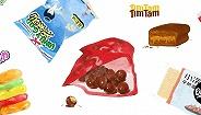 酷乐研究所 | 嘿,你还记得小时候最爱吃的零食吗?