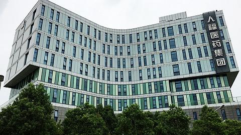 人福医药紧急澄清芬太尼背后,10年业绩持续增长结束