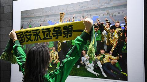 足篮球赛事淡出,北京电视台体育频道或将改为冬奥频道