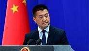 外交部:希望有关国家不要再为中国企业正常运营设置人为障碍