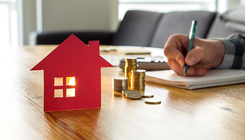 不到40天两家上市券商卖房,16处房产估值近1.2亿元