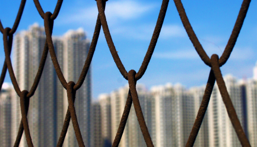 中国社科院:今年住房市场从严从紧 调控超四百多次