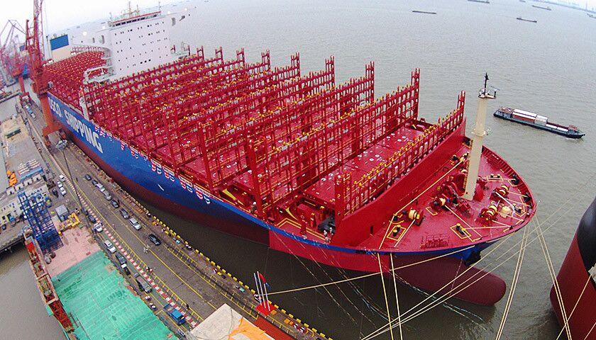 中远海能确认子公司高管贾利宾坠亡,上个月刚获得股权激励