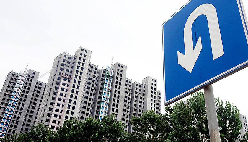 """房企资金链紧绷出下策,郑州个别地产商组织购房者""""闯关""""限购政策"""
