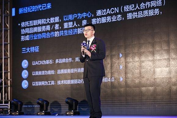 粤西新经纪品质联盟成立,贝壳找房助居住服务升级
