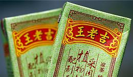 六年前承诺兑现,白云山溢价超1600倍买回王老吉商标