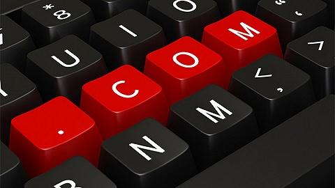 直通部委  去年全国取缔关闭淫秽色情等网站1.2万个 东北三省粮食产量达2666亿斤
