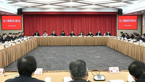 """市人大常委会务虚会上,李强书记谈抓好上海重点工作要把牢的""""十六字"""""""
