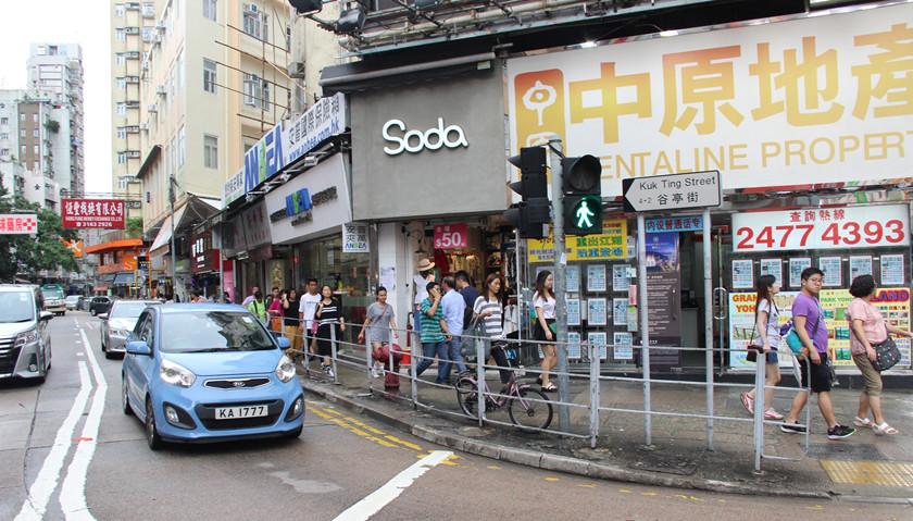 中原内地亏钱香港赚钱,香港板块上市计划继续搁置