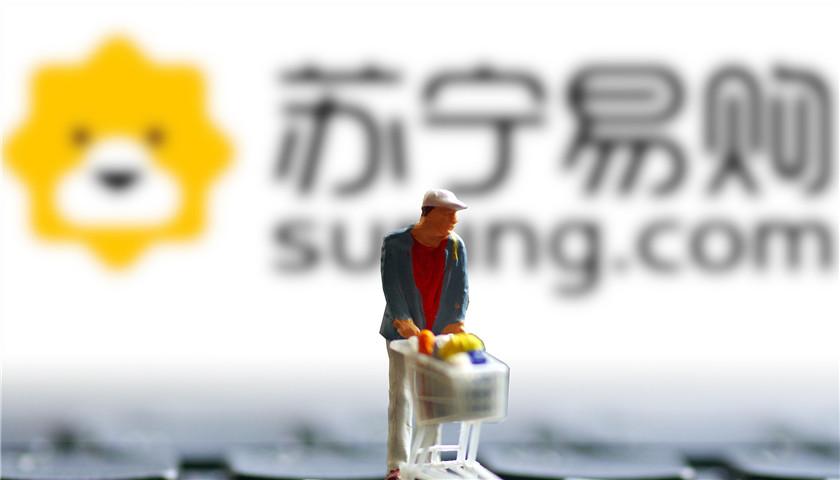 爱康国宾私有化交割倒计时,苏宁5000万美元火速加入买方团