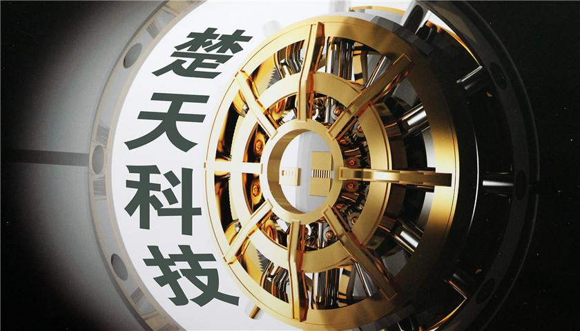 湖南国资从控股股东手里接盘10.56%股份,楚天科技涨停