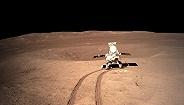 嫦娥四号生物科普载荷试验结束,不会对月球环境造成影响