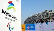 近4000人备战北京冬奥会,达到平昌周期的7倍之多