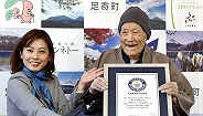 113岁全球最高龄男性去世:除了泡温泉,他的长寿秘诀是什么?
