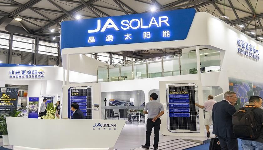 晶澳太阳能作价75亿借壳天业通联,这家光伏企业估值大增但近年盈利开始下滑